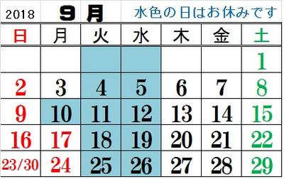 1809koyomi